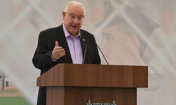 Reuven Rivlin - Président de l'Etat d'Israël