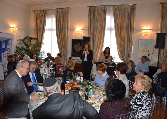 Diner de Toubichevat à la résidence de l'ambassadrice