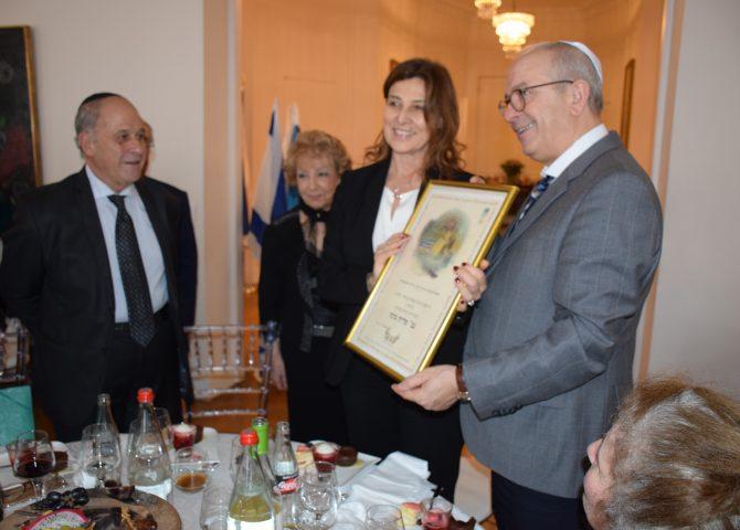 Ambassadrice d'Israël en France