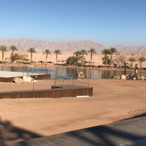 Un lac en Israël