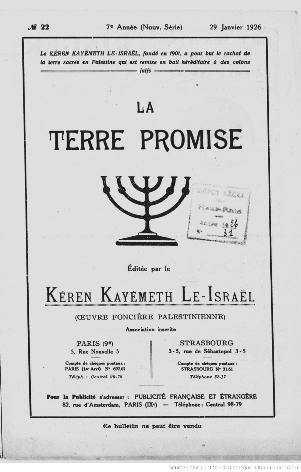 Ancien journal du Keren Kayemeth LeIsraël