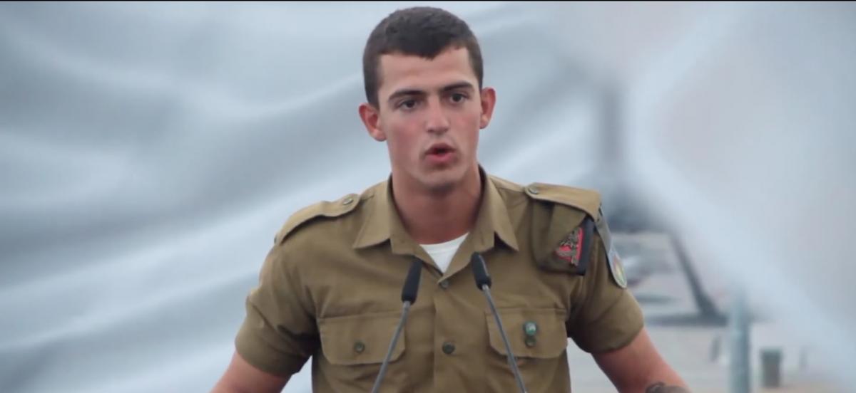 Soldat de l'armée d'Israël