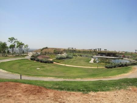 Parc Ariel Sharon en Israël