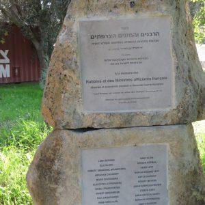 plaque rabbins adoulam
