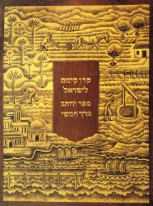 cinquième livre d'or