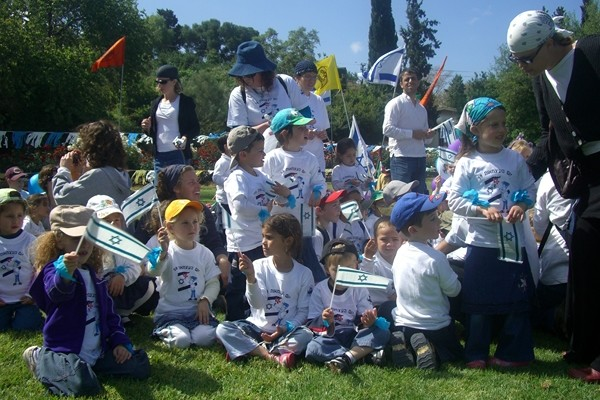 Des enfants dans un jardin en Israël