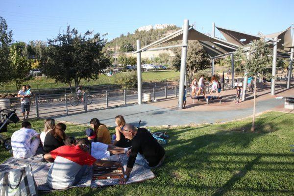 Parc en Israël