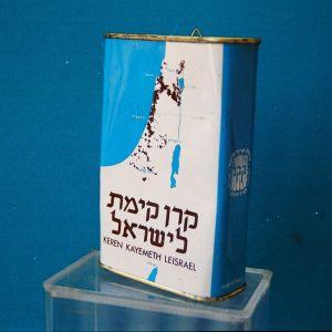 boîte bleue 1980