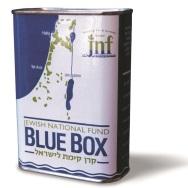 Une Boîte Bleue d'Angleterre, 1992