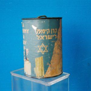 Boîte bleue 1960 Angleterre