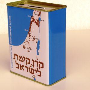 Boîte bleue 1946