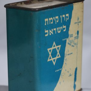 Boîte bleue 1930
