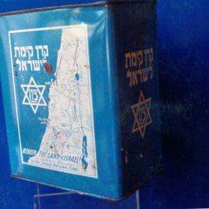 boîte bleue 1948