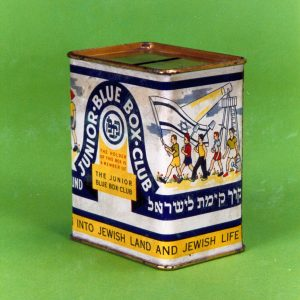 boîte bleue 1950