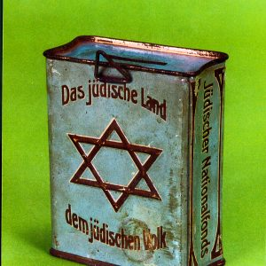 boîte bleue Allemagne 1900