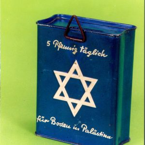 boîte bleue Israël avant 1948
