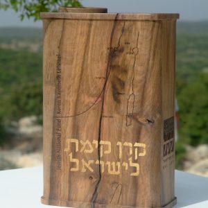 boîte bleue Parc France adulam 60e anniversaire Israël