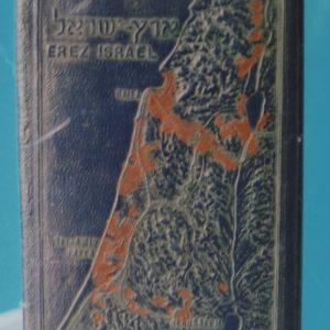 boîte bleue allemagne 1930